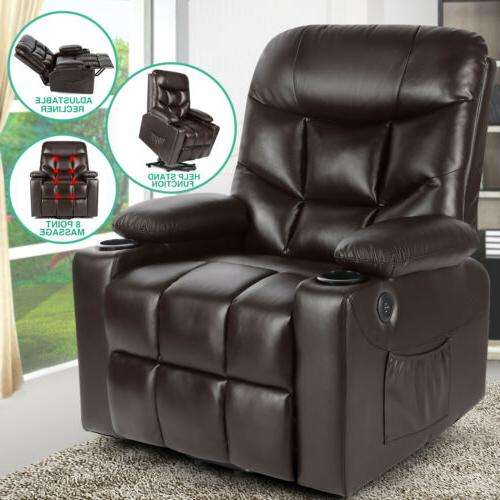 brown auto electric leather power lift massage