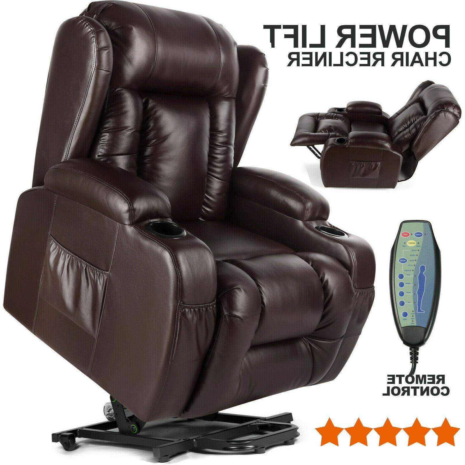 power lift massage chair zero gravity leather