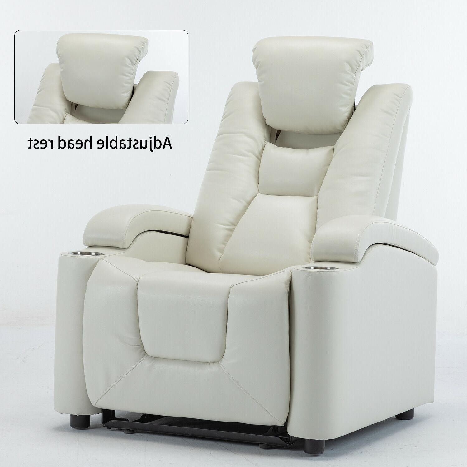 Port Cup Theater Sofa Adjustable